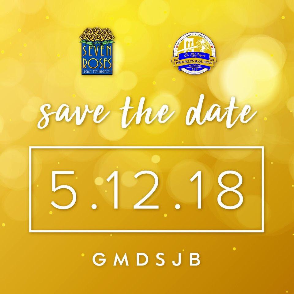 GMDSJB 2018