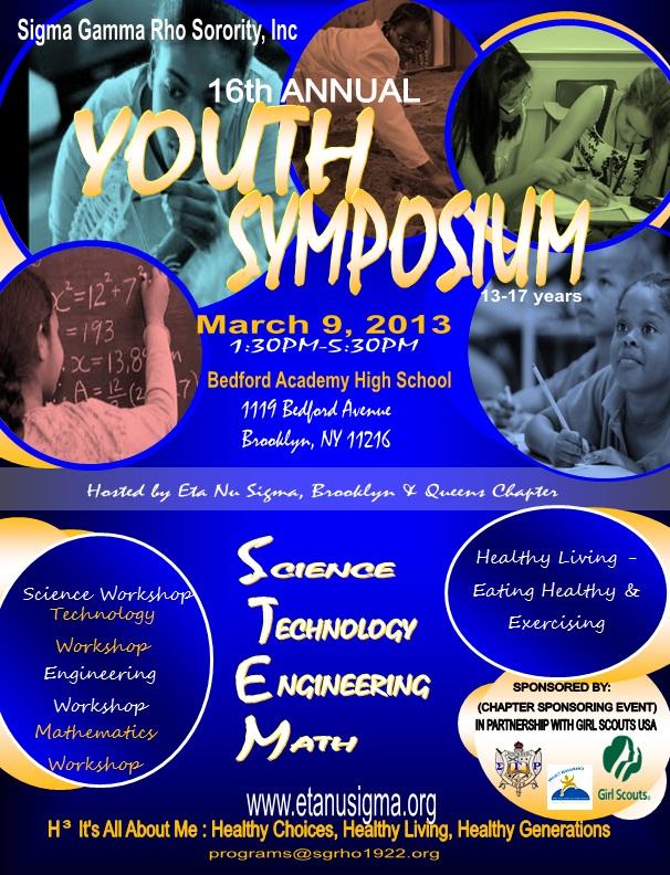 2013 Youth Symposium